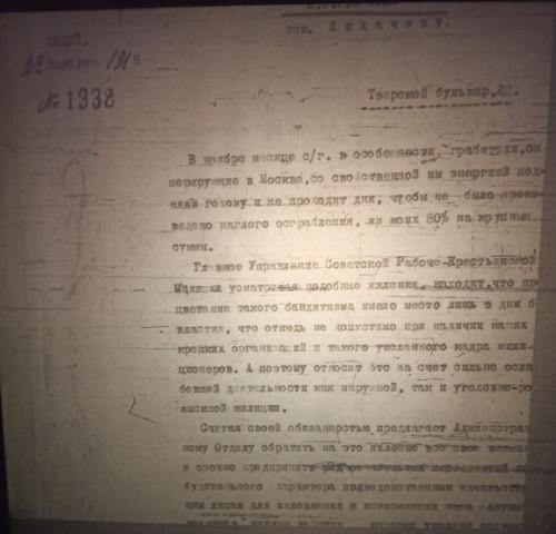 http://sovet-miliziy.narod.ru/_ph/2/2/787544980.jpg?1605010433