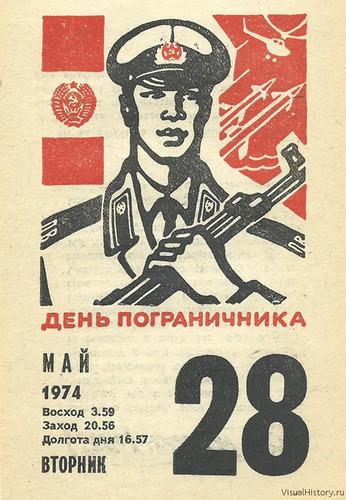 http://sovet-miliziy.narod.ru/_ph/4/2/192252150.jpg?1622149083