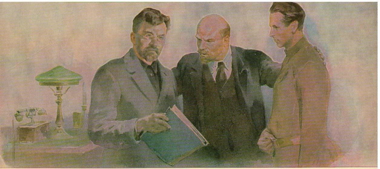 http://sovet-miliziy.narod.ru/petr_j.jpg